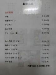クラブ食堂-6