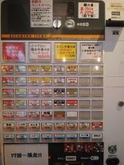 麺屋58-2