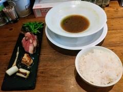 麺屋58-10