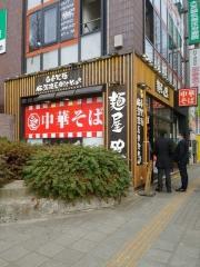 麺屋58-13