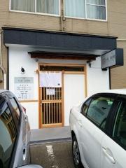 【新店】ラーメン シロクロ-1