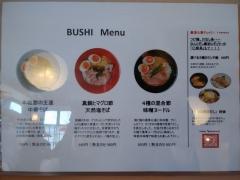 【新店】だし廊 -BUSHI--5