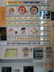 【新店】だし廊 -BUSHI--4