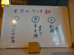 【新店】だし廊 -BUSHI--7