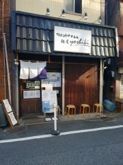 鴨出汁中華蕎麦 麺屋yoshiki【七】-1