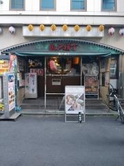 亀戸中華蕎麦 つきひ【七】-2