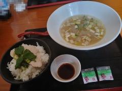 麺SAMURAI 桃太郎-10