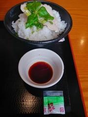 麺SAMURAI 桃太郎-11