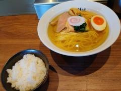 仙臺 自家製麺 こいけ屋【弐】-3