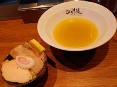 仙臺 自家製麺 こいけ屋【弐】-7