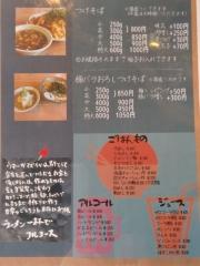 自家製麺 うろた-2
