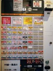 麺屋58【参】ー2