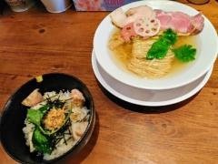 麺屋58【参】ー3