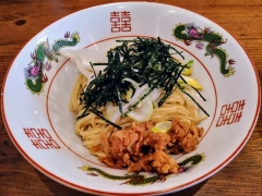 麺屋58【参】ー11