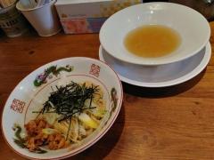 麺屋58【参】ー12