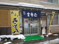 生蕎麦・旅館 登良屋(とらや) ~鳴子温泉にある大正10年創業で今年で創業100年を迎える旅館も営む蕎麦屋でおすすめの「鴨せいろ」~