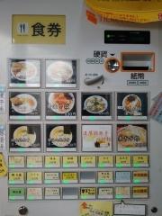麺屋 十郎兵衛 盛岡南店-3