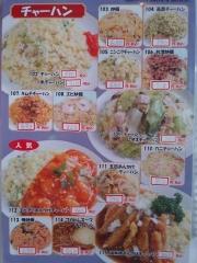 新中国料理 川奈菜房 2号店ー6