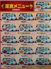 新中国料理 川奈菜房 2号店ー10