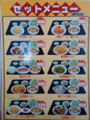新中国料理 川奈菜房 2号店ー11