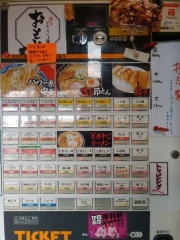 らぁ麺 おもと【七】ー3