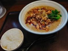 らぁ麺 おもと【七】ー5