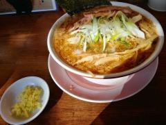 麺屋58【五】ー3