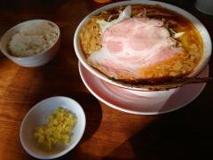 麺屋58【五】ー4