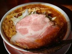 麺屋58【五】ー6