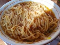 麺屋58【五】ー8