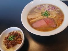 麺牛ひろせ【参】ー3