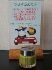 麺牛ひろせ【参】ー9