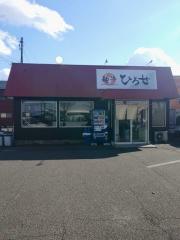 麺牛ひろせ【参】ー13