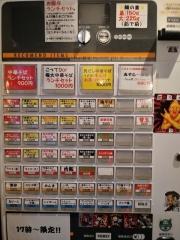 麺屋58【六】ー2