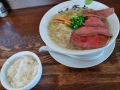 麺屋 齋虎【四】ー4