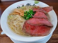 麺屋 齋虎【四】ー5