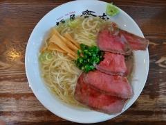 麺屋 齋虎【四】ー6
