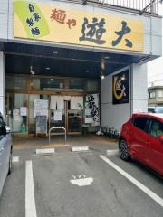 麺や 遊大【五】ー1