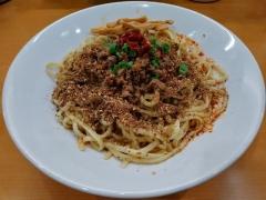 麺や 遊大【五】ー3