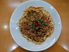 麺や 遊大【五】ー4