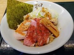 つけ麺 和 泉中央店【五】ー6