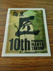 麺屋 匠【四】ー10