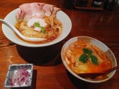 【新店】らぁ麺 塚田ー9