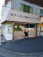 煮干しだし醤油ラーメン 佳【弐】ー1