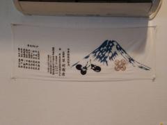 煮干しだし醤油ラーメン 佳【弐】ー11