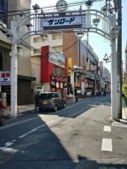 【新店】麺屋 神工ー3