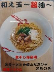 麺屋 勝天ー9