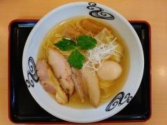 麺屋 勝天ー11