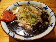 麺ハウス こもれ美【四】ー5