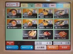 無添くら寿司 仙台泉店ー20
